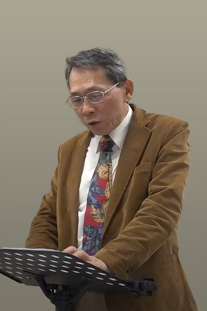 王瑞珍牧師 (Rev. Amos Wang)
